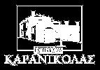 karanikolas-ktima-logo