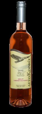Αετοκορφεσ ροζέ κρασί Καρανικόλας Αιγιάλεια | Aetokorfes Rose Wine Aigialeia Karanikolas